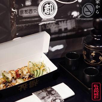 el-japonez-polanco-restaurante-reservandonos33.