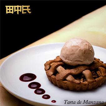 Señor Tanaka Restaurante Reservandonos