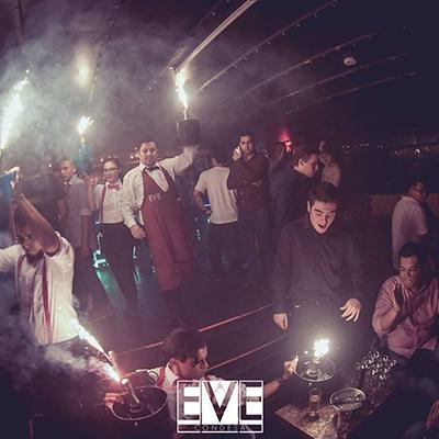 Eve Condesa Reservas