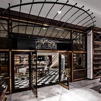 Cantina palacio restaurante bar reservandonos