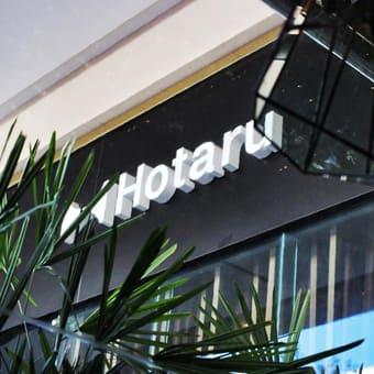 Hotaru Restaurante Reservandonos(1)