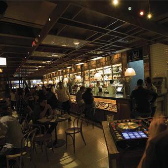 Pata Negra Bar Reservandonos