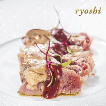 Ryoshi Restaurante en masaryk