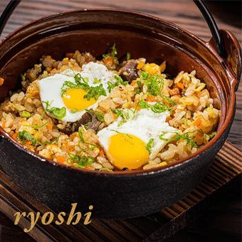 Reserva en restaurante Ryoshi en Masaryk