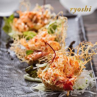 Ryoshi, un lugar de innovadores platillos