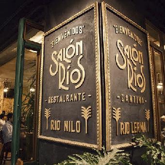 Salon Rios Cantina Reservandonos