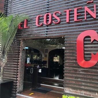 Restaurante El Costeñito Cuernavaca - restaurantes en méxico